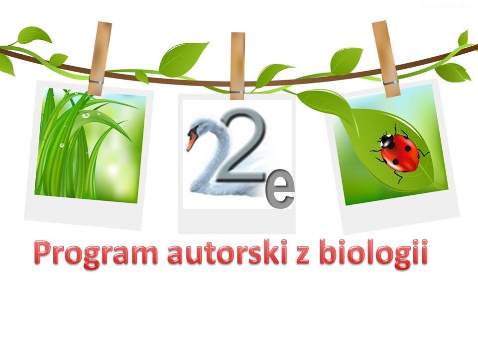 logo2E